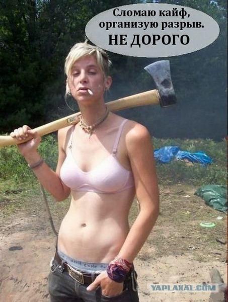 a-vot-golie-devchonki